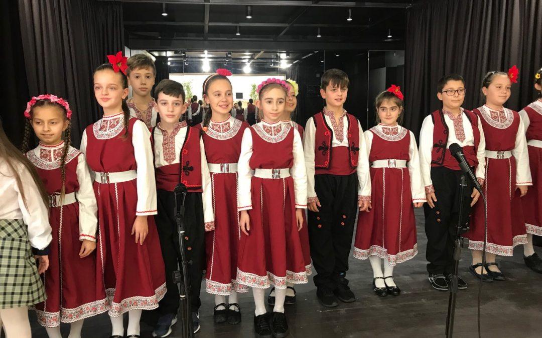 """Изява на групата за Народни танци по проект """"Твоят час"""""""