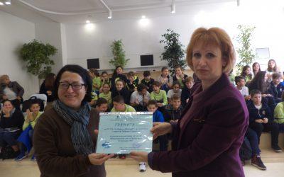 Международният ден на Черно море- 31 октомври