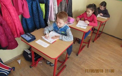 Състезание по краснопис – Iа клас