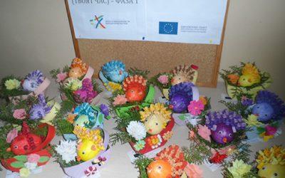 Великденска изложба в нашето училище