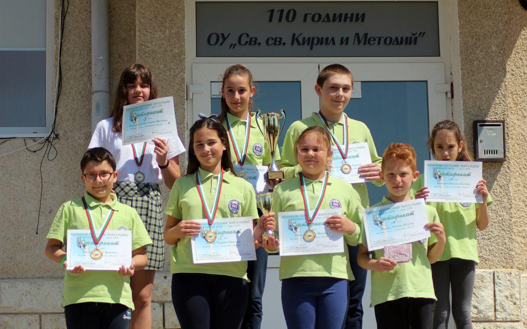 """Учениците от Свети Влас обраха медалите на Националното състезание """"Моята Родина""""."""