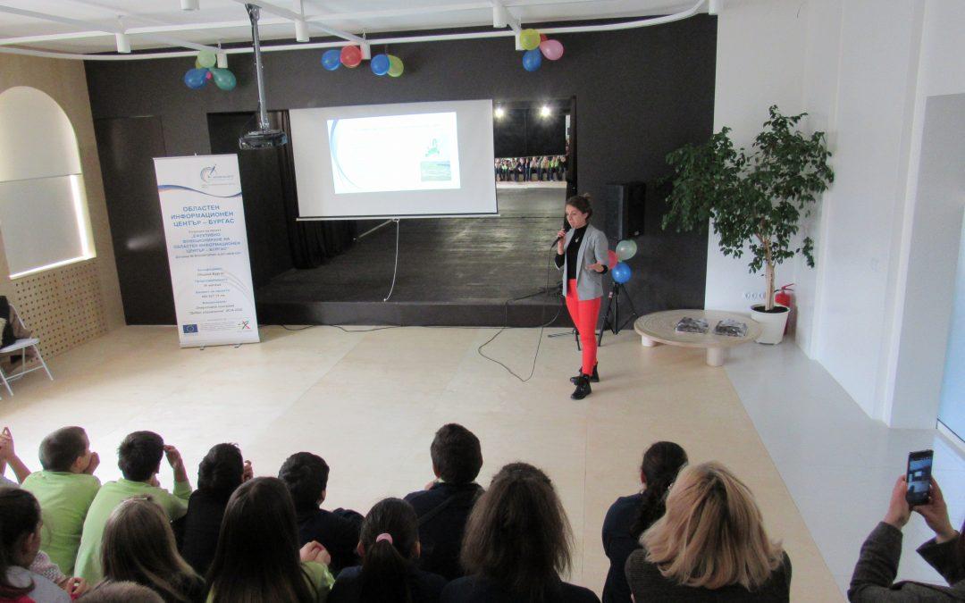 Учениците от Влас обсъждаха председателството на България на Съвета на ЕС