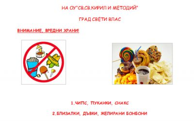 """Националния конкурс """" Посланици на здравето"""""""