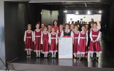 Мартенски концерт в нашето училище